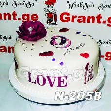 საქორწილო ტორტი 2058