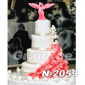 საქორწილო ტორტი 2059