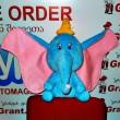 სპილო დამბო