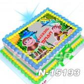 ტორტი  მაიმუნები 15193