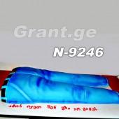 ტორტი JEANS  9246