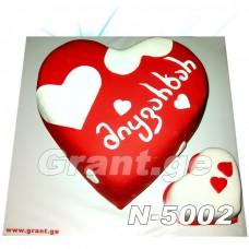 გულის ტორტი 5002