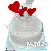 გულის ტორტი 5024