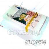ტორტი 500 ევრო 9074