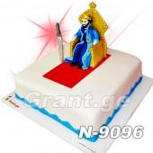 ტორტი მეფე ერეკლე 9096