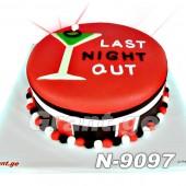 ტორტი LAST NIGHT 9097