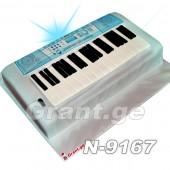 ტორტი პიანინო 9167