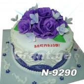 ტორტი ყვავილებით 9290