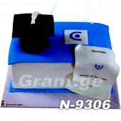 ტორტი ატესტატი 9306