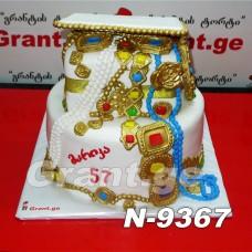 ტორტი ოქროს 9367