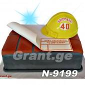 ტორტი მშენებელი 9199