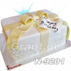 ტორტი საჩუქარი 9201