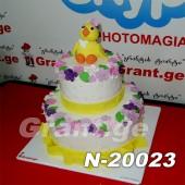 ტორტი კვატი 20023