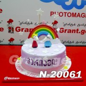 ტორტი პეპა 20061