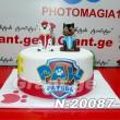 ტორტი ლეკვების პარტრული Paw Patrol 20087