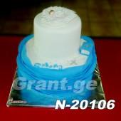 ნათლობის ტორტი 20106