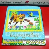 დინოზავრი ფოტო ტორტი 20251
