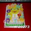 ტორტი მზე ყვავილებით 20273