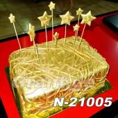 ტორტი ოქროს ვარსკვლავი 21005