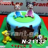 საბავშვო ტორტი 21132