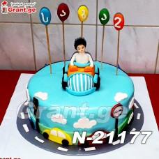 ტორტი ბიჭუნა მანქანებით 21177