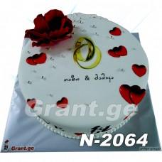 საქორწილო ტორტი 2064