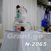 საქორწილო ტორტი 2065