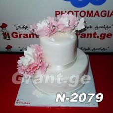 საქორწილო ტორტი 2079