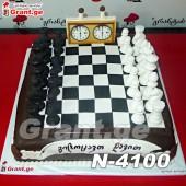 ტორტი ჭადრაკი 4100